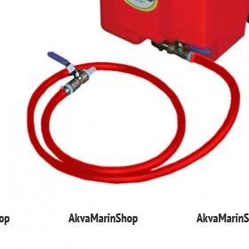 Шланг к топливному баку с краном, красный Арт TDC P1000