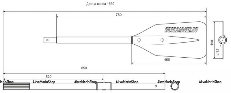 Весло разборное для лодок ПВХ 163 см, черное Арт Bdr DJ201B