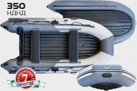 Yukona 350 НДНД