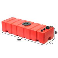 Бак топливный стационарный 75 литров ELFO 220х1050х350мм Ceredi Италия Арт Tm 6632_75