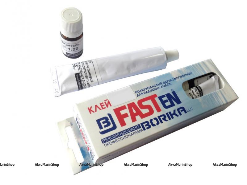 Двухкомпонентный клей Borika Fasten для ПВХ