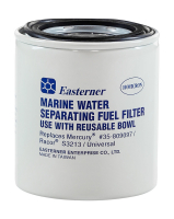 Фильтрующий элемент сменный для фильтра-сепаратора топливного с отстойником 10 микрон для четырехтактных двигателей  (малый) Арт Vdn C14568