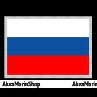 Флаг из самоклеящейся пленки на плавсредства с жёстким бортом, 200х300 мм.