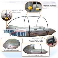 Каркасный тент TransMount для лодок ПВХ до 5 метров Арт Snr