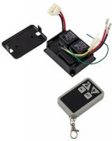 Комплект дистанционного управления электрической якорной лебёдкой Арт CMG 220051