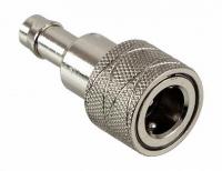 Коннектор топливный для бака Honda Арт Tm C14539