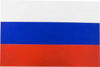 Наклейка флаг России на борт лодки 20*30 см