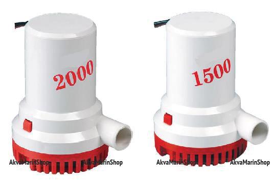 Осушительная помпа 2000GPH (150 л.мин) Арт KMG110035