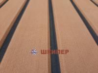 Покрытие палубное EVADECK светло-коричневое с фаской 1,2х2,4 м Арт Skipper DP-000LBB120BGF