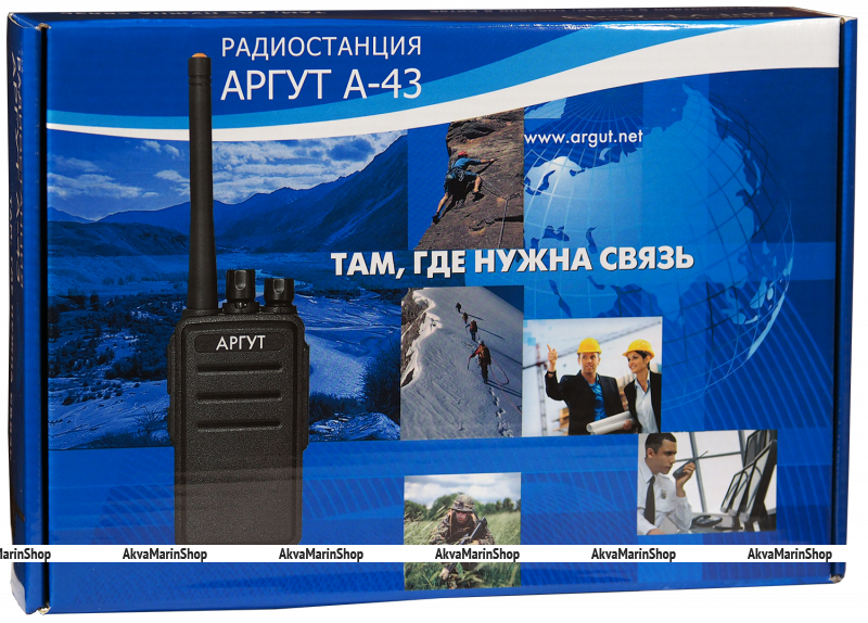 РАЦИЯ АРГУТ А-43