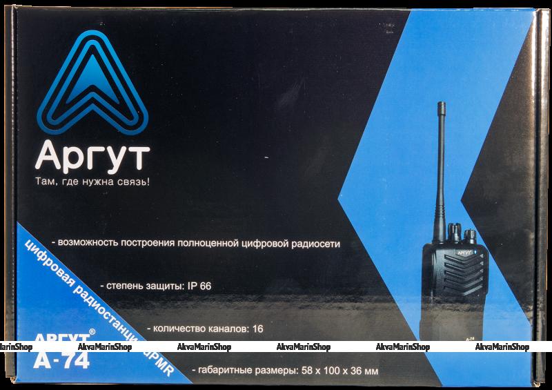 РАЦИЯ АРГУТ А-74 DPMR