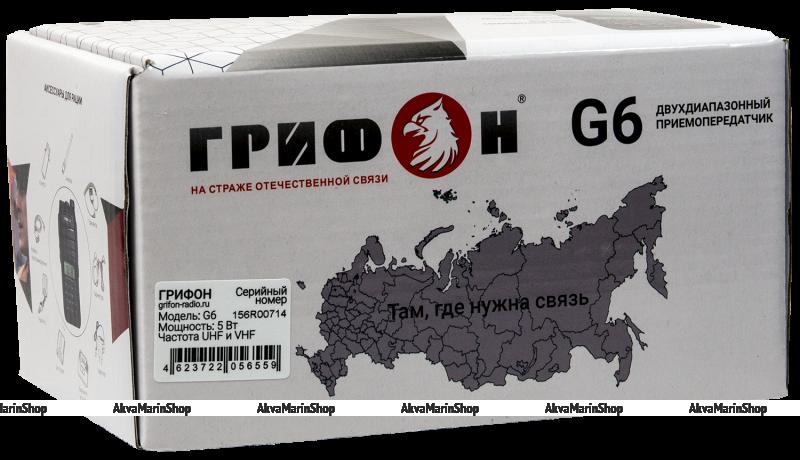 Рация ГРИФОН G-6