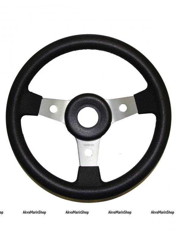 Рулевое колесо 350 мм алюминиевые спицы с черным термопластиком Mavimare Арт KMG613009