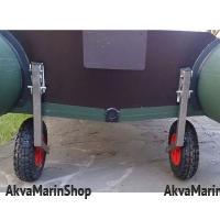 Транцевые колеса быстросъемные TK-200H из нержавеющей стали увеличенные для лодки ПВХ длиной от 360 см Арт Kl ТК-200Н