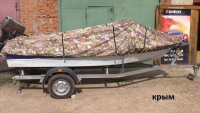 Транспортировочный-стояночный тент для лодки Крым Арт Vdm L